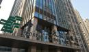 邮储银行:商业银行联手互联网企业 数字化转型挖潜新零售