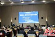 """""""肇港联动·国际高新技术项目路演""""活动在肇庆新区举行"""