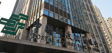 郵儲銀行:數字化轉型挖潛新零售