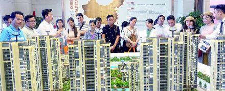 鼎湖:楼市迎来发展新格局