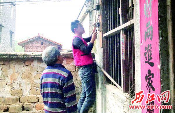 廣東星藝裝飾集團肇慶公司技術人員 為貧困戶改造家居電路。 西江日報記者 伍欣琦 攝