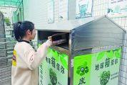 我市首批快件包装回收箱投用 全市27家快递企业均将开展此工作