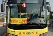 再出招!從市區到鼎湖沙浦鎮,只需要一趟公交!