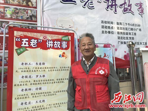 每次上课前,王洪生都精心准备课堂内容。 西江日报记者 潘粤华 摄