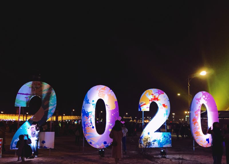 18000发焰火点亮亚洲真人新区夜空 7小时音乐嘉年华陪市民狂欢元旦