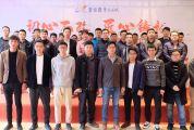 碧桂園肇慶區域首屆工程師技能比武競賽順利舉行