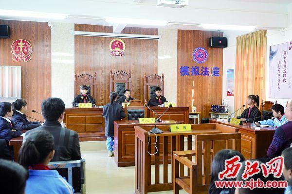 模拟法庭现场。 受访单位供图
