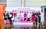 砥砺奋进谋发展 担当作为谱华章 五年来全市妇女事业取得丰硕成果