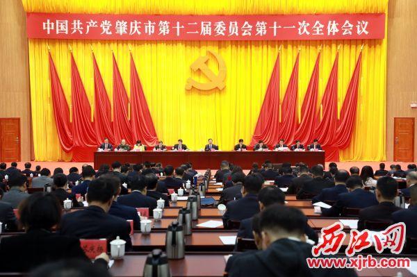1月7日,中国共产党肇庆市第十二届委员会第十一次全体会议在肇庆新区举行。 西江日报记者 刘春林 摄