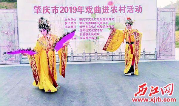 2019年11月25日,市粤剧团送戏到<a href=http://www.sun0758.com/zq/fengkai/ target=_blank class=infotextkey>封开</a>县长安镇民城村。