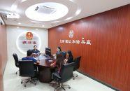肇庆法院不断创新司法为民措施