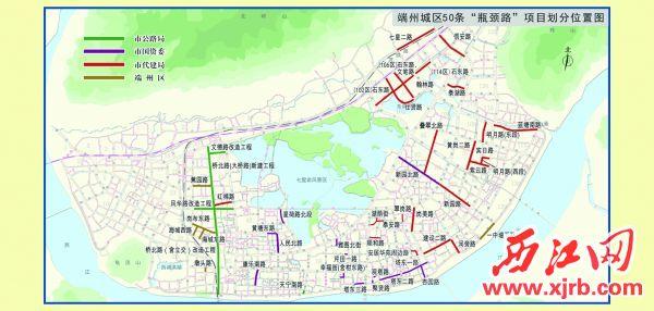 """<a href=http://www.sun0758.com/zq/duanzhou/ target=_blank class=infotextkey>端州</a>城区50条""""瓶颈路""""项目划分位置图"""