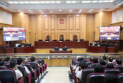 肇庆法院审判质效连续三年稳居全省前三
