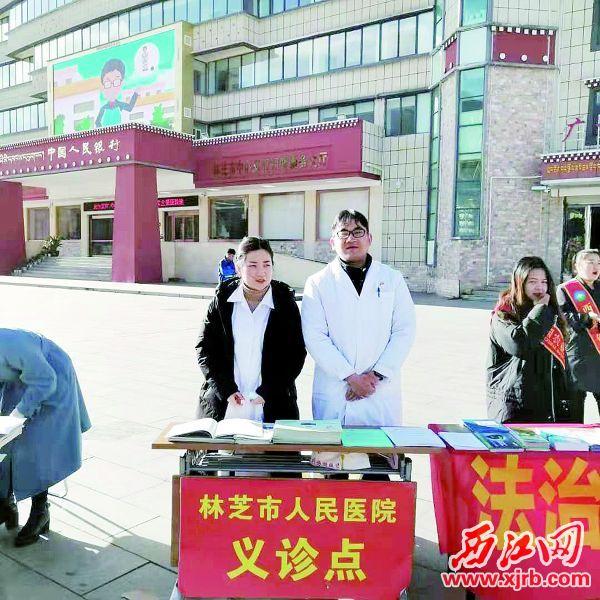 林彬彬(右)在林芝义诊。  受访者供图