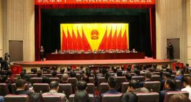 肇庆市第十三届人民代表大会第七次会议胜利闭幕