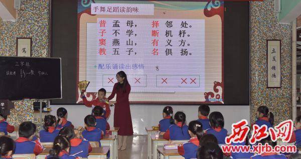 市十三小学学生课堂上诵读经典。 西江日报通讯员供图