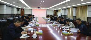 亚洲真人新区召开新区党工委理论学习中心组专题学习会