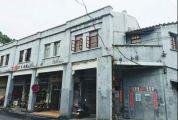 肇庆这座藏身在闹市中的小楼,竟是民国时期的邮政局!