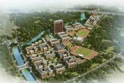 华南师范大学在肇庆开设学校啦!今年9月就开班!