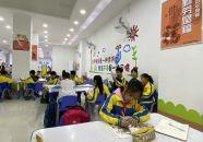 增進溝通 參與教育