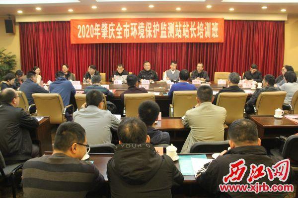 2020年全市环境保护监测站长培训班在湖滨大酒店举办。 记者 岑永龙 摄