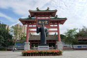 肇庆市包公文化博物馆2020年春节将限流