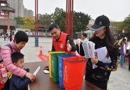 清風社區開展游園活動
