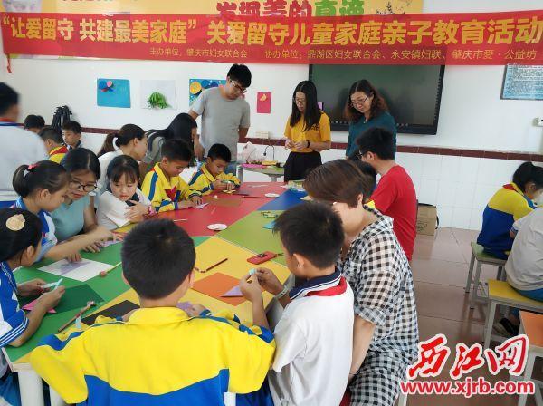 市妇联开展关爱留守儿童家庭亲子教育活动。 受访单位供图