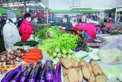 市供销社:粮油蔬菜供应充足