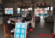 青青草手机在线城乡娱乐活动暂停,市民过年不串门