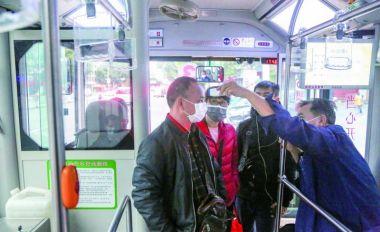 肇庆市城管部门及公交公司做好防控工作