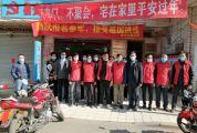 有钱出钱 有力出力 怀集县宿安村党员带头织起联防联控网络