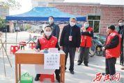 德庆农村设党员责任岗 党员带头防控疫情