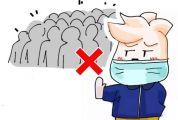 小区有新型冠状病毒感染的肺炎病例时怎么办?