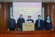 香港同胞向我市捐赠近53000只口罩