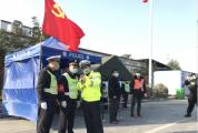 党员在一线▕ 肇庆高新区:抗击疫情战场,党旗飘党员冲