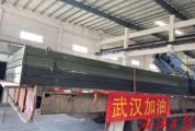 肇庆高新区企业生产的120套集装箱发往武汉火神山医院