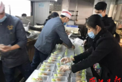 送口罩,送愛心餐!鼎湖女企業家聯誼會出錢出力支持防控工作
