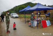 德庆县退役军人退伍不退色主动请缨投入疫情防控第一线
