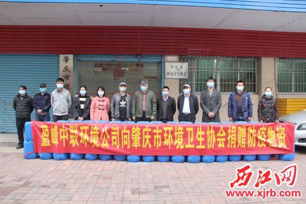 2月8日下午,盈峰中联环境公司向肇庆市环境卫生协会捐赠了70桶总重2.1吨的次氯酸钠消毒原液。 记者 岑永龙 摄