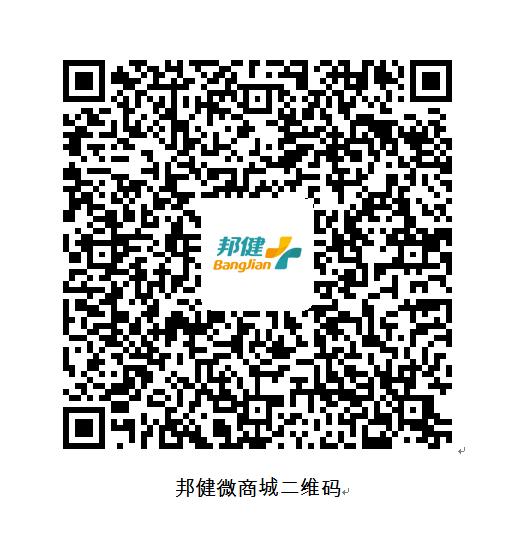 微信截图_20200210230002