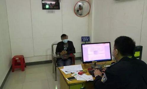【以案示警】德庆警方刑拘一暴力妨害疫情防控男子