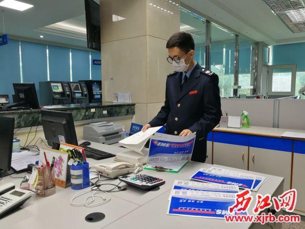 """市税务局通过邮政开展""""免费配送发票到家""""服务。 通讯员供图"""