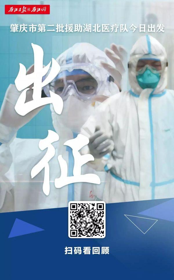 微信图片_20200211153100
