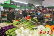 肇庆中心市场增加消杀次数,保障市民购物安全