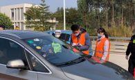 青青草手机在线高新区税务局: 税务人奋战防疫一线