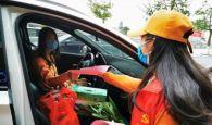 怀集县税务局全力抗击新冠肺炎疫情