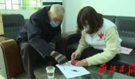 四会八旬老党员捐退休工资抗击疫情