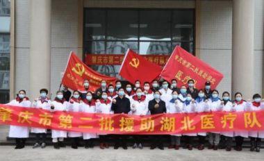 披甲赴荆州!电竞平台第二批援助湖北医疗队出征!