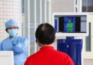 市一医院启用 热成像测温仪